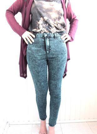 Новые джинсы скинни с высокой посадкой denim co