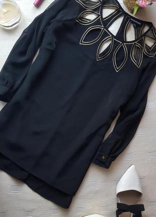 Элегантная блуза с перфорацией