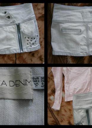 Распродажа!!!юбка