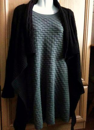 Тёплое платье, осеннее платье, вязаное платье, платье трапеция, фактурное платье, платье а-силуэта