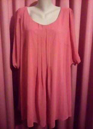 Блузка цвета цикламен