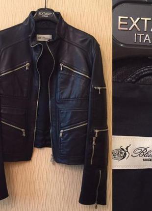 Кожаная куртка blumarine