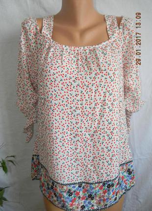 Вискозная блуза с открытыми плечами