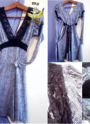 Zean платье