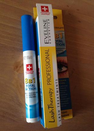 Eveline lash therapy сыворотка для ресниц eveline 8 в 1 total action