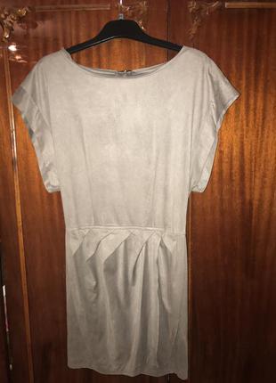 Серое замшевое платье kriza