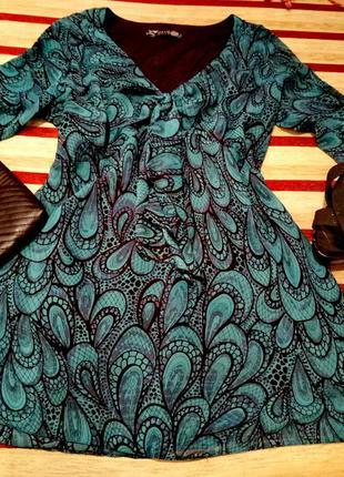 Короткое платья joanna hope