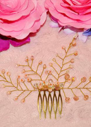 Гребень для волос с розовым хрусталем