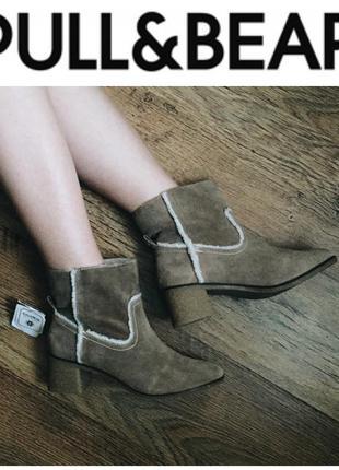 Зимние/демисезонные ботинки на толстом каблуке pull&bear