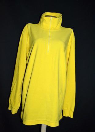 Шикарная желтая кофточка, флисовая с молнией по всей длине, л и хл размера!