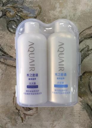 Shiseido aquair питательный шампунь 50 мл. и кондиционер 50 мл.