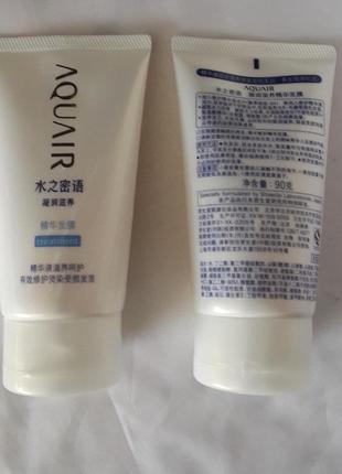 Shiseido aquair питательная маска для восстановления поврежденных волос 90 гр.