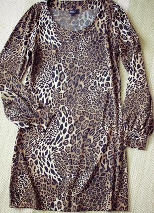 Тигрове плаття m