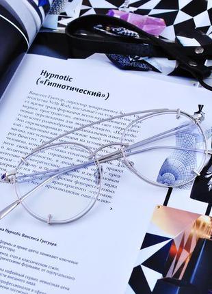 Стильные очки с прозрачной линзой, имиджевые очки, оправа, очки без диоптрий