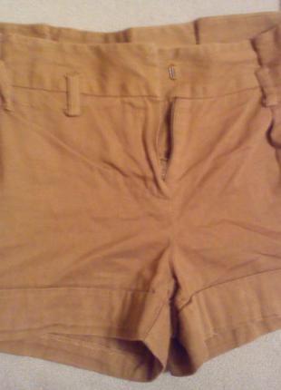Свободные шорты new look