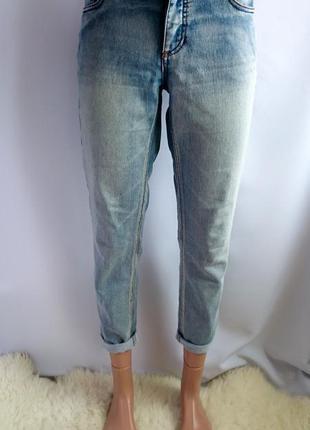 Купить джинсы бойфренды недорого