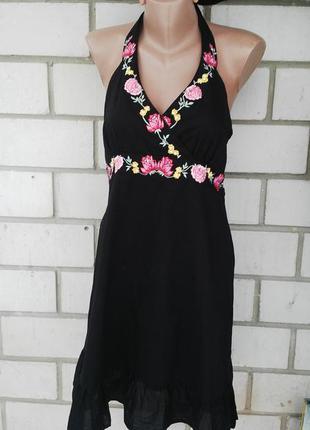 Красивое платье,сарафан с открытой спиной и  вышивкой на груди ,хлопок