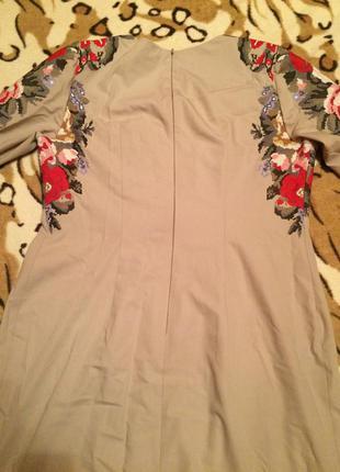 Плаття з вишивкою  space