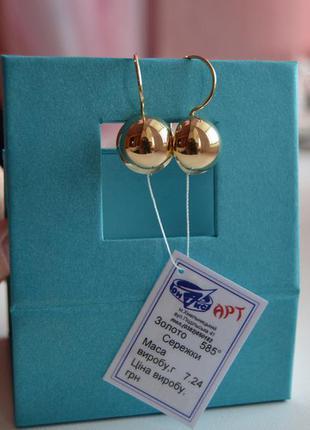 Серьги золото 585 украина