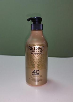 Шампунь для волос redist 40 трав