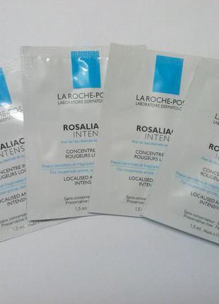 Пробник cыворотка против покраснений rosaliac la roche-posay