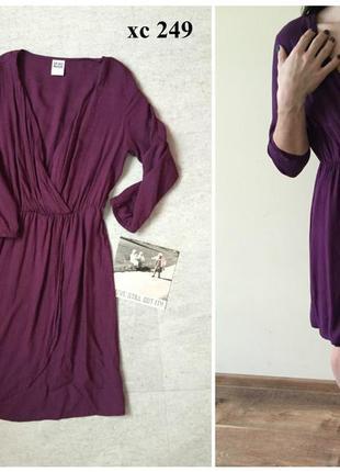 Супер плаття для власниць гарного бюсту s-xs