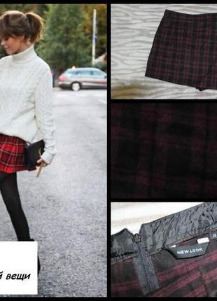 New look.трендовые шорты-юбка.актуальная клетка.
