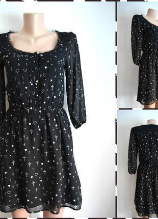 Bershka платье с принтом