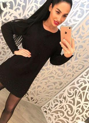 Платье с чёрным жемчугом