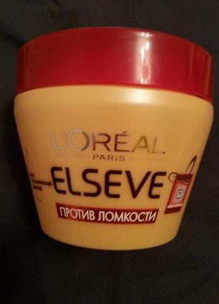 Маска для ломких волос elseve
