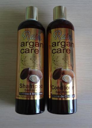 Набор шампунь и кондиционер с маслом аргана, от sera kozmetik  400 мл