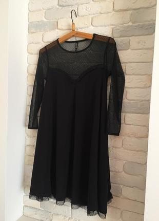 Бомбезное новое платье !