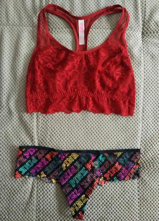 Очень красивый набор белья pink victoria`s secret)