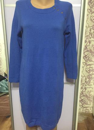 Платье синее теплое
