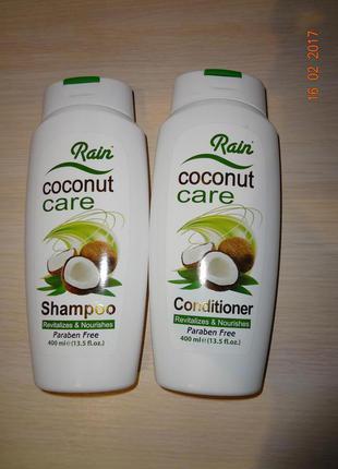 """Набор шампунь и кондиционер """"coconut  care"""" от sera kozmetik"""