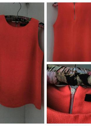 Классная блуза