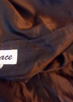 Обалденная юбка