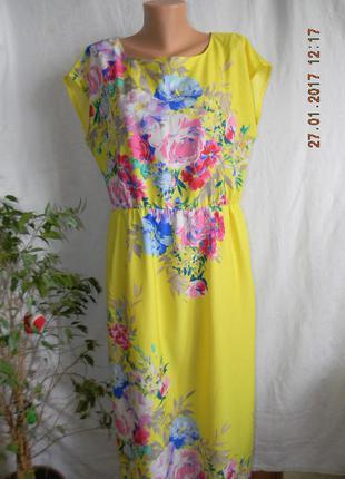 Длинное платье в пол с ярким принтом