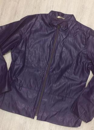 Сиреневая куртка, кожинка, косуха кож зам mark&spencer