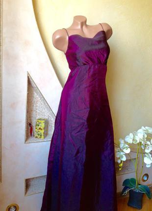 Вечернее шикарное длинное бордовое платье в пол