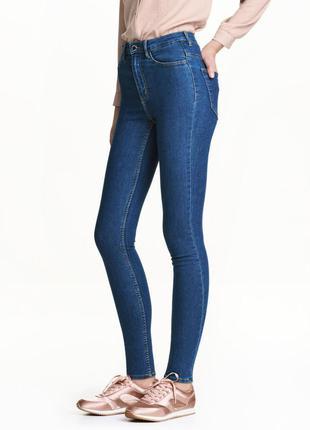 Классические синие джинсы с завышенной талией скини  (skinny jeans )  марки tu. размер uk12/40