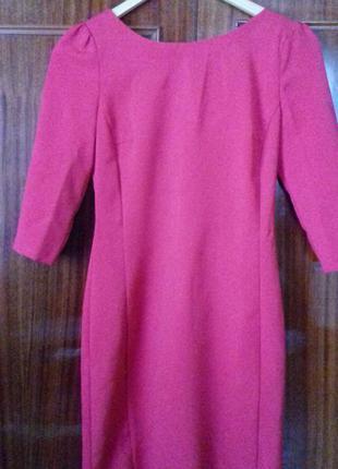 Кораловое платье