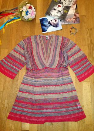 Пляжное платье-туника разноцветное вязаное итальянское missoni оригинал