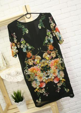 Платье в цветы asos с вырезом на спине