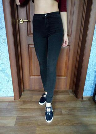 Светло-черные джинсы