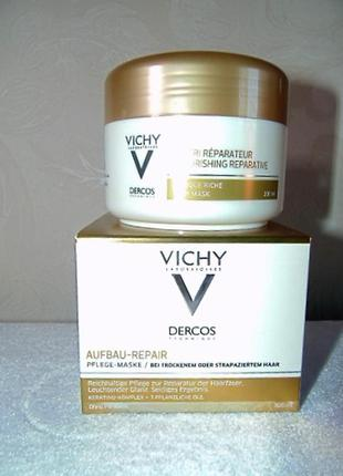 Питательно-восстанавливающая маска для сухих и поврежденных волос