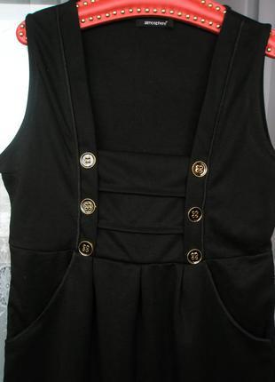 Снизила цену стильный черный сарафан. с золотистыми пуговками