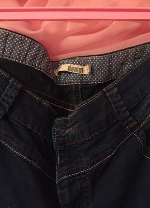 Набедренные джинсы denim