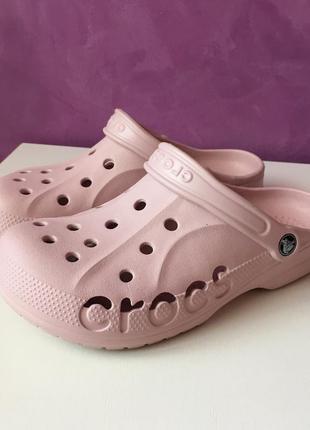 Пудрові crocs оригінал