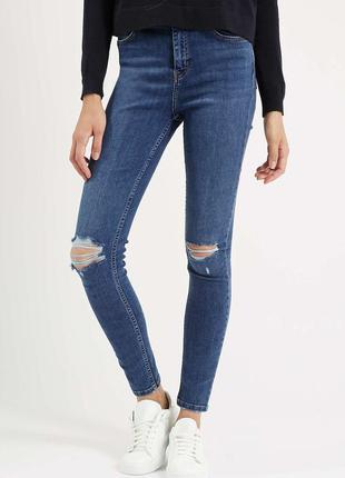 Крутые джинсы с высокой посадкой и порванными коленками от vs.miss s размера
